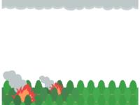 災害/山火事・森林火災の上下フレーム飾り枠イラスト