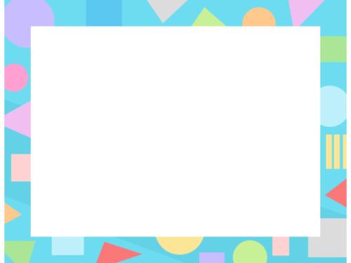 幾何学模様/丸三角四角(水色)のフレーム飾り枠イラスト