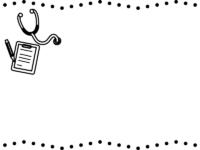 カルテ・聴診器の白黒点線上下フレーム飾り枠イラスト