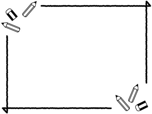 鉛筆と消しゴムの手書き風フレーム飾り枠イラスト