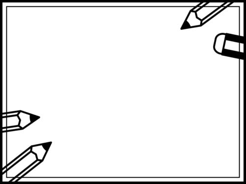 鉛筆と消しゴムの白黒二重線フレーム飾り枠イラスト
