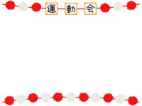 「運動会」文字と紅白の紙花の上下フレーム飾り枠イラスト