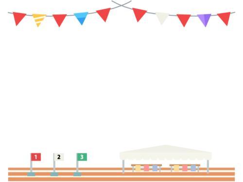 運動会・カラフルな旗とグラウンドの上下フレーム飾り枠イラスト
