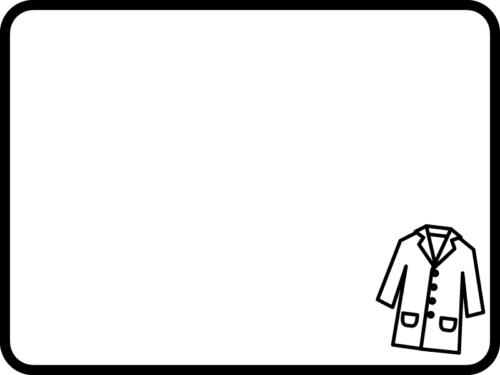 白衣の白黒フレーム飾り枠イラスト